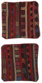 Kilim Párnahuzat Szőnyeg 50X50 Keleti Kézi Szövésű Szögletes (Gyapjú, Törökország)