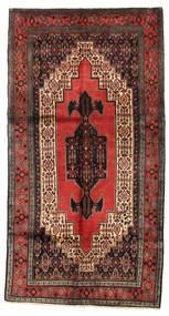 Senneh Szőnyeg 154X290 Keleti Csomózású Sötétpiros/Sötétbarna (Gyapjú, Perzsia/Irán)