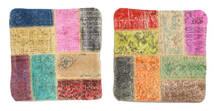 Patchwork Párnahuzat Szőnyeg 50X50 Keleti Csomózású Szögletes Sötét Bézs/Világos Rózsaszín (Gyapjú, Törökország)