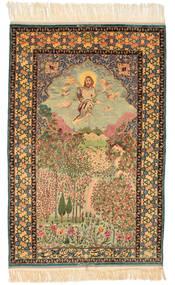 Isfahan Figurák/Képek Aláírás: Haghighi Szőnyeg 163X230 Keleti Csomózású Barna/Bézs (Gyapjú/Selyem, Perzsia/Irán)