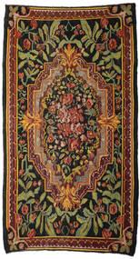 Kilim Rose Moldavia Szőnyeg 203X371 Keleti Kézi Szövésű Sötétbarna/Fekete (Gyapjú, Moldova)