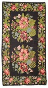 Kilim Rose Moldavia Szőnyeg 195X367 Keleti Kézi Szövésű Fekete/Sötétbarna (Gyapjú, Moldova)