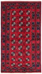 Balouch Szőnyeg 103X187 Keleti Csomózású Sötétpiros/Piros/Sötétbarna (Gyapjú, Afganisztán)