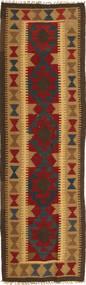 Kilim Maimane Szőnyeg 58X196 Keleti Kézi Szövésű Bézs/Sötétszürke (Gyapjú, Afganisztán)