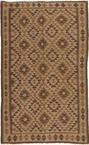 Kilim Maimane Szőnyeg 150X248 Keleti Kézi Szövésű Barna/Világosbarna (Gyapjú, Afganisztán)