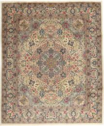 Kashan Sherkat Farsh Szőnyeg 246X300 Keleti Csomózású Világosbarna/Világosszürke (Gyapjú, Perzsia/Irán)