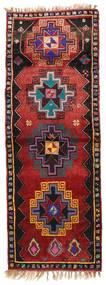 Herki Vintage Szőnyeg 135X373 Keleti Csomózású Sötétpiros/Fekete (Gyapjú, Törökország)