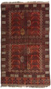 Afgán Khal Mohammadi Szőnyeg 129X214 Keleti Csomózású Sötétpiros/Sötétbarna (Gyapjú, Afganisztán)