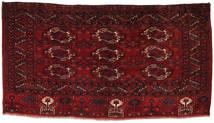 Afgán Khal Mohammadi Szőnyeg 88X160 Keleti Csomózású Sötétpiros/Sötétbarna (Gyapjú, Afganisztán)