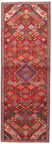 Joshaghan Szőnyeg 102X293 Keleti Csomózású Sötétpiros/Rozsdaszín (Gyapjú, Perzsia/Irán)