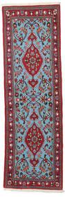 Ghom Kork/Selyem Szőnyeg 64X204 Keleti Csomózású Sötétpiros/Sötétbarna (Gyapjú/Selyem, Perzsia/Irán)