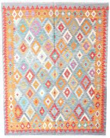 Kilim Afgán Old Style Szőnyeg 155X195 Keleti Kézi Szövésű Bézs/Krém/Narancssárga (Gyapjú, Afganisztán)