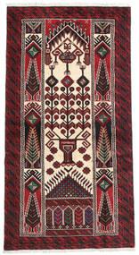 Balouch Szőnyeg 95X175 Keleti Csomózású Sötétpiros/Sötétbarna (Gyapjú, Perzsia/Irán)