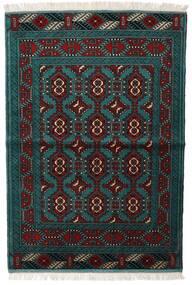 Turkaman Szőnyeg 105X150 Keleti Csomózású Fekete/Sötét Turquoise (Gyapjú, Perzsia/Irán)