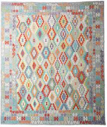 Kilim Afgán Old Style Szőnyeg 251X349 Keleti Kézi Szövésű Sötét Bézs/Világosszürke Nagy (Gyapjú, Afganisztán)