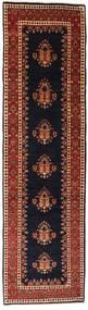 Gabbeh Kashkooli Szőnyeg 83X300 Modern Csomózású Sötétbarna/Sötétpiros (Gyapjú, Perzsia/Irán)