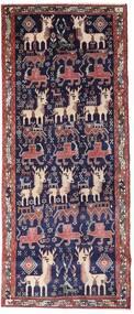 Afshar Szőnyeg 98X237 Keleti Csomózású Fekete/Sötétlila (Gyapjú, Perzsia/Irán)