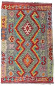 Kilim Afgán Old Style Szőnyeg 90X139 Keleti Kézi Szövésű Sötétpiros/Világosbarna (Gyapjú, Afganisztán)