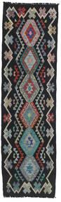 Kilim Afgán Old Style Szőnyeg 70X249 Keleti Kézi Szövésű Sötétszürke/Világosszürke (Gyapjú, Afganisztán)