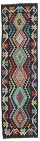 Kilim Afgán Old Style Szőnyeg 68X252 Keleti Kézi Szövésű Sötétszürke/Világosszürke (Gyapjú, Afganisztán)