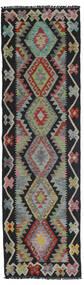 Kilim Afgán Old Style Szőnyeg 68X240 Keleti Kézi Szövésű Fekete/Sötétszürke (Gyapjú, Afganisztán)