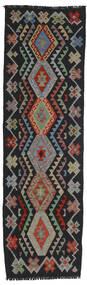 Kilim Afgán Old Style Szőnyeg 70X237 Keleti Kézi Szövésű Fekete/Sötétpiros (Gyapjú, Afganisztán)