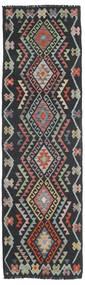 Kilim Afgán Old Style Szőnyeg 72X245 Keleti Kézi Szövésű Sötétszürke/Barna (Gyapjú, Afganisztán)