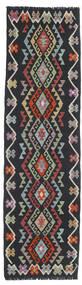 Kilim Afgán Old Style Szőnyeg 67X239 Keleti Kézi Szövésű Sötétszürke/Barna (Gyapjú, Afganisztán)