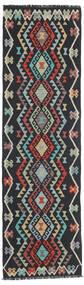 Kilim Afgán Old Style Szőnyeg 71X245 Keleti Kézi Szövésű Fekete (Gyapjú, Afganisztán)