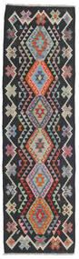 Kilim Afgán Old Style Szőnyeg 71X249 Keleti Kézi Szövésű Fekete/Világosszürke (Gyapjú, Afganisztán)