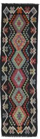 Kilim Afgán Old Style Szőnyeg 70X248 Keleti Kézi Szövésű Fekete/Sötétpiros (Gyapjú, Afganisztán)