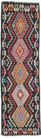 Kilim Afgán Old Style Szőnyeg 71X241 Keleti Kézi Szövésű Sötétszürke/Világosszürke (Gyapjú, Afganisztán)