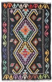 Kilim Afgán Old Style Szőnyeg 80X124 Keleti Kézi Szövésű Fekete (Gyapjú, Afganisztán)