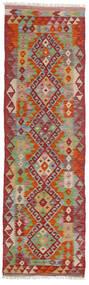 Kilim Afgán Old Style Szőnyeg 61X205 Keleti Kézi Szövésű Sötétpiros/Olívazöld (Gyapjú, Afganisztán)