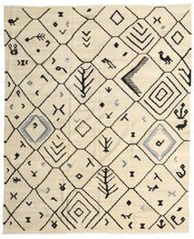 Kilim Ariana Szőnyeg 244X290 Modern Kézi Szövésű Bézs/Sötét Bézs (Gyapjú, Afganisztán)