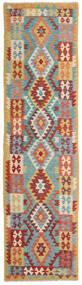Kilim Afgán Old Style Szőnyeg 81X307 Keleti Kézi Szövésű Sötét Bézs/Sötétpiros (Gyapjú, Afganisztán)