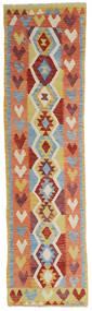Kilim Afgán Old Style Szőnyeg 78X293 Keleti Kézi Szövésű Sötétpiros/Sötét Bézs (Gyapjú, Afganisztán)