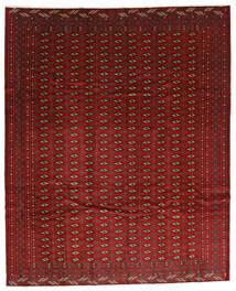 Turkaman Szőnyeg 270X334 Keleti Csomózású Sötétpiros/Sötétbarna Nagy (Gyapjú, Perzsia/Irán)