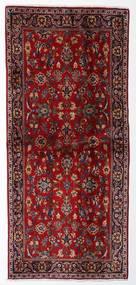 Kashan Szőnyeg 90X203 Keleti Csomózású Sötétpiros/Bézs (Gyapjú, Perzsia/Irán)