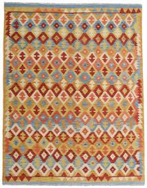 Kilim Afgán Old Style Szőnyeg 157X202 Keleti Kézi Szövésű Világosbarna/Sötétpiros (Gyapjú, Afganisztán)