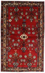 Afshar Szőnyeg 137X222 Keleti Csomózású Sötétpiros/Fekete/Rozsdaszín (Gyapjú, Perzsia/Irán)