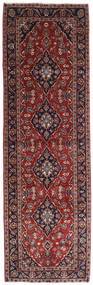 Kashan Szőnyeg 96X314 Keleti Csomózású Sötétpiros/Fekete (Gyapjú, Perzsia/Irán)