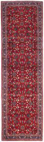 Kashan Szőnyeg 113X386 Keleti Csomózású Sötétpiros/Sötétlila (Gyapjú, Perzsia/Irán)