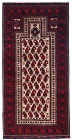 Balouch Szőnyeg 98X209 Keleti Csomózású Sötétpiros (Gyapjú, Perzsia/Irán)