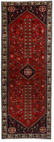 Abadeh Szőnyeg 73X200 Keleti Csomózású Sötétpiros/Sötétbarna (Gyapjú, Perzsia/Irán)