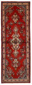 Mehraban Szőnyeg 74X236 Keleti Csomózású Sötétpiros/Sötétbarna (Gyapjú, Perzsia/Irán)