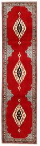 Senneh Szőnyeg 75X300 Keleti Csomózású Piros/Sötétpiros (Gyapjú, Perzsia/Irán)