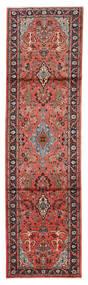 Lillian Szőnyeg 85X303 Keleti Csomózású Sötétbarna/Rozsdaszín (Gyapjú, Perzsia/Irán)