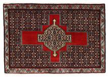 Senneh Szőnyeg 56X82 Keleti Csomózású Sötétpiros/Sötétbarna (Gyapjú, Perzsia/Irán)