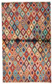 Moroccan Berber - Afghanistan Szőnyeg 85X142 Modern Csomózású Sötétbarna/Rozsdaszín (Gyapjú, Afganisztán)
